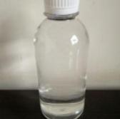 如皋市醋酸钠液体