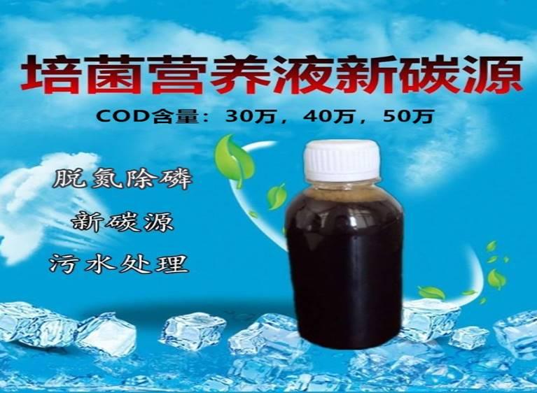 邵阳市复合碳源